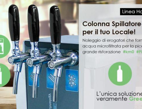 Colonna Spillatore
